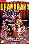 Spooky (1983)