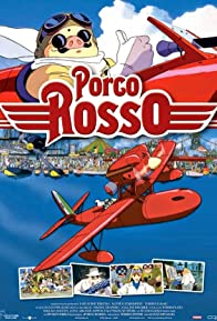 Primary photo for Porco Rosso