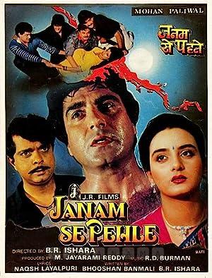 Janam Se Pehle movie, song and  lyrics