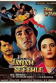Janam Se Pehle Poster
