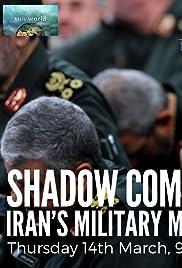 Shadow Commander Irans Military Mastermind