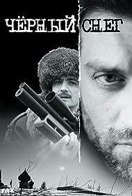 Chyornyy sneg (2007)