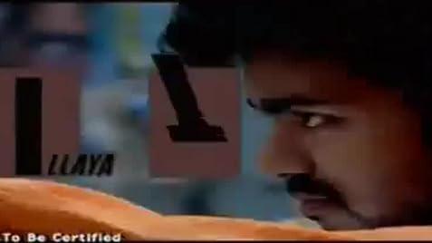 villu tamil movie online