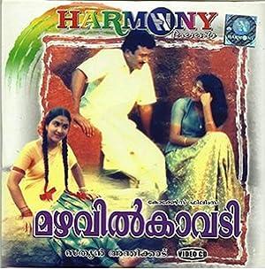 Urvashi Mazhavil Kavadi Movie