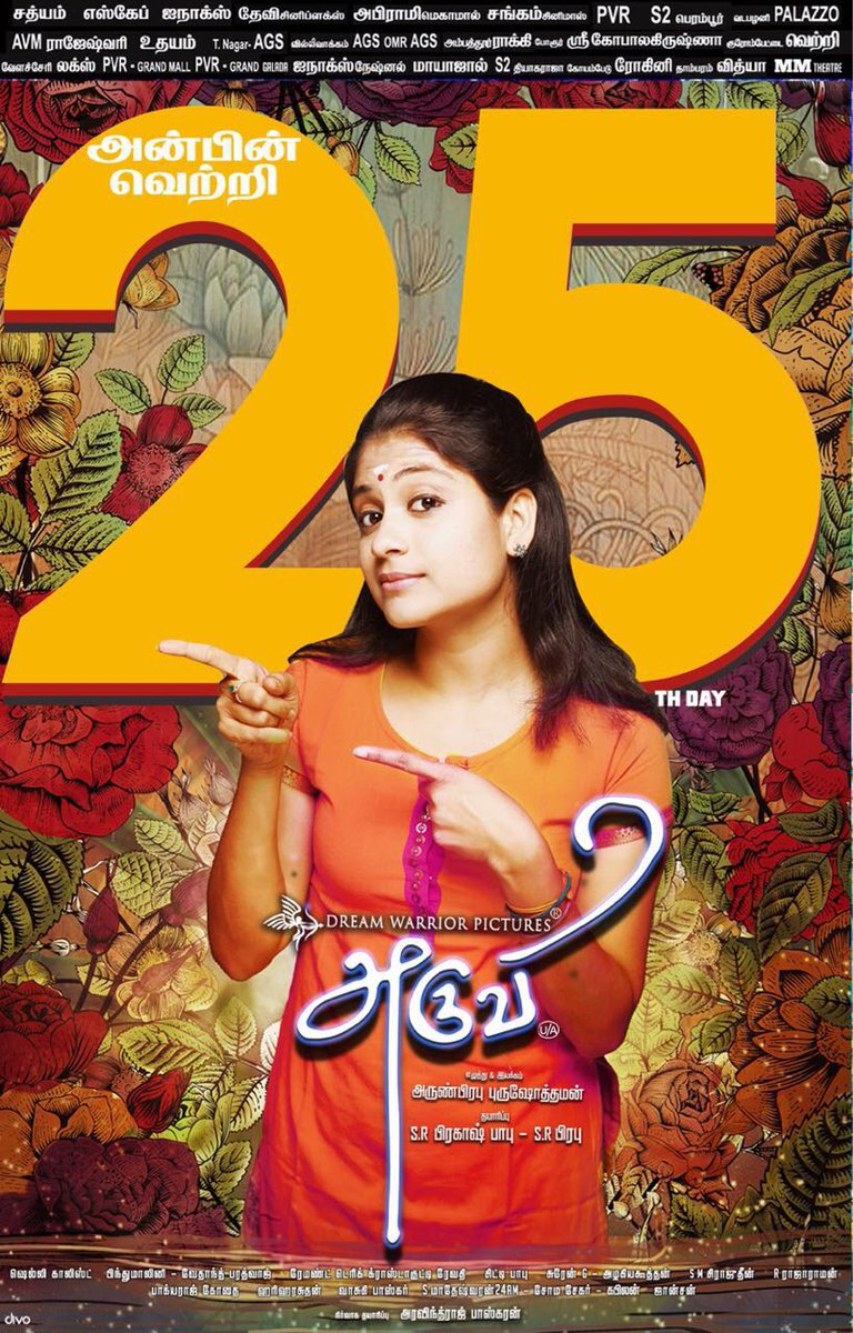 ARUVI (2020) MOVIE BLURAY English-Hindi Dual Audio 720p [1GB] mkv