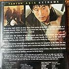 Gonggongui jeog (2002)