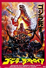 Godzilla vs. Destoroyah(1995) Poster - Movie Forum, Cast, Reviews