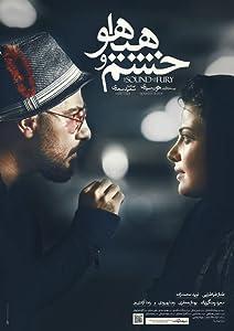 720p mkv movie downloads Khashm Va Hayahoo by Reza Dormishian [4k]