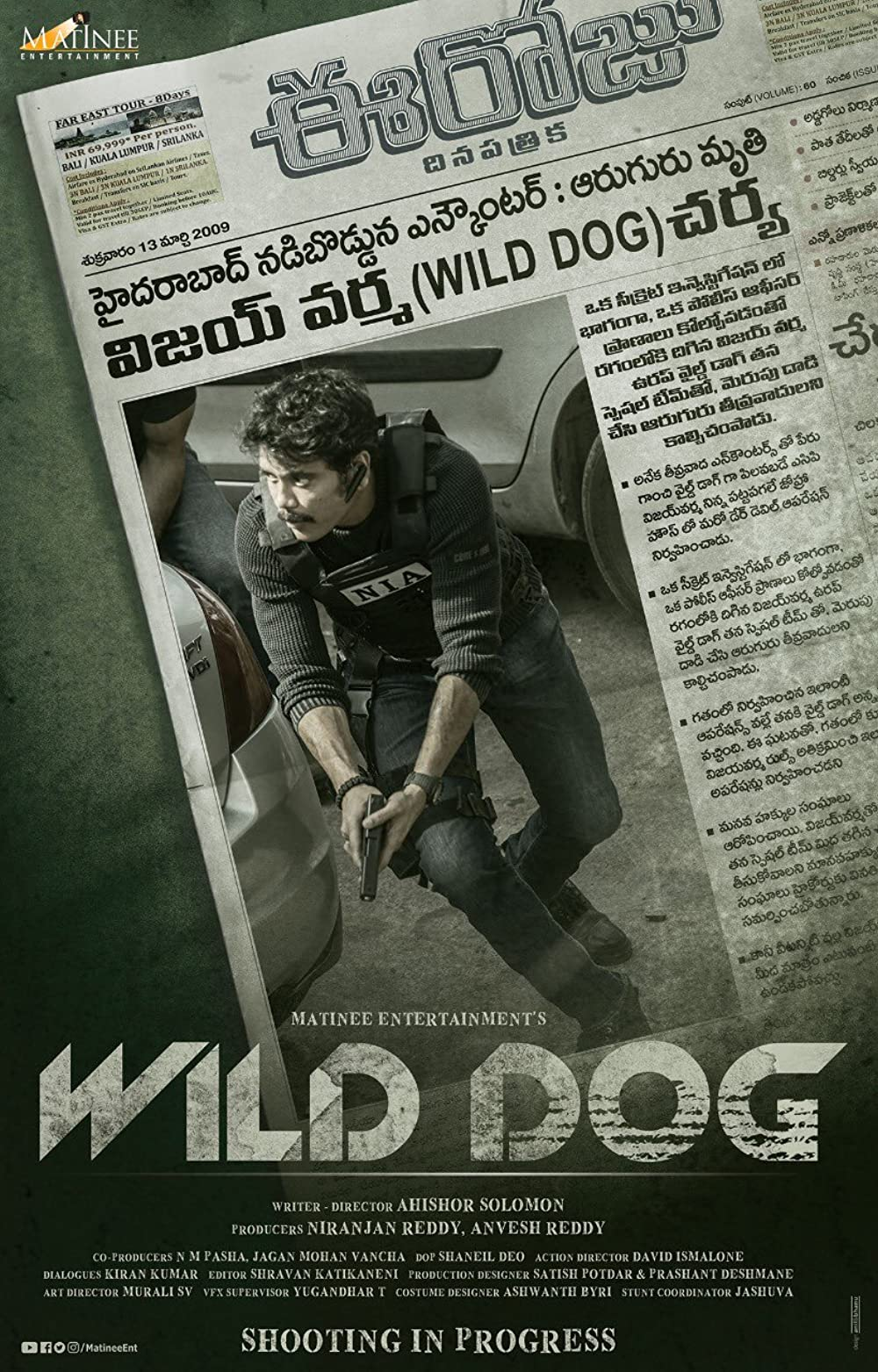 Wild Dog 2021 Telugu Official Trailer 1080p HDRip 31MB Download