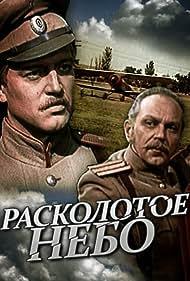 Raskolotoe nebo (1979)