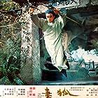 Feng Shih