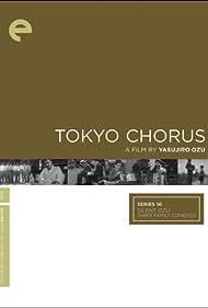 Tôkyô no kôrasu (1931)