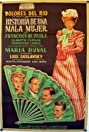 The Story of a Bad Woman (1948) Poster