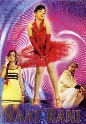 Raat Rani movie, song and  lyrics