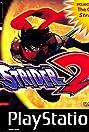 Strider 2 (1999) Poster