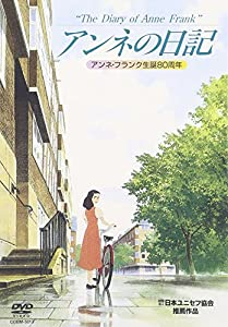 Watch for free movie Anne no nikki Japan [BluRay]