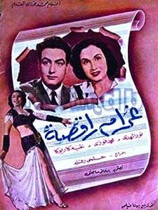 Watch free movie sites online Gharam rakissa Egypt [480p]