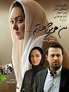 Movie to download to ipad I'm His Wife [hdrip]