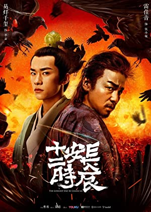 Where to stream The Longest Day in Chang'an