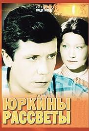 Yurkiny rassvety Poster