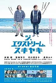 Ji ekisutorîmu sukiyaki Poster
