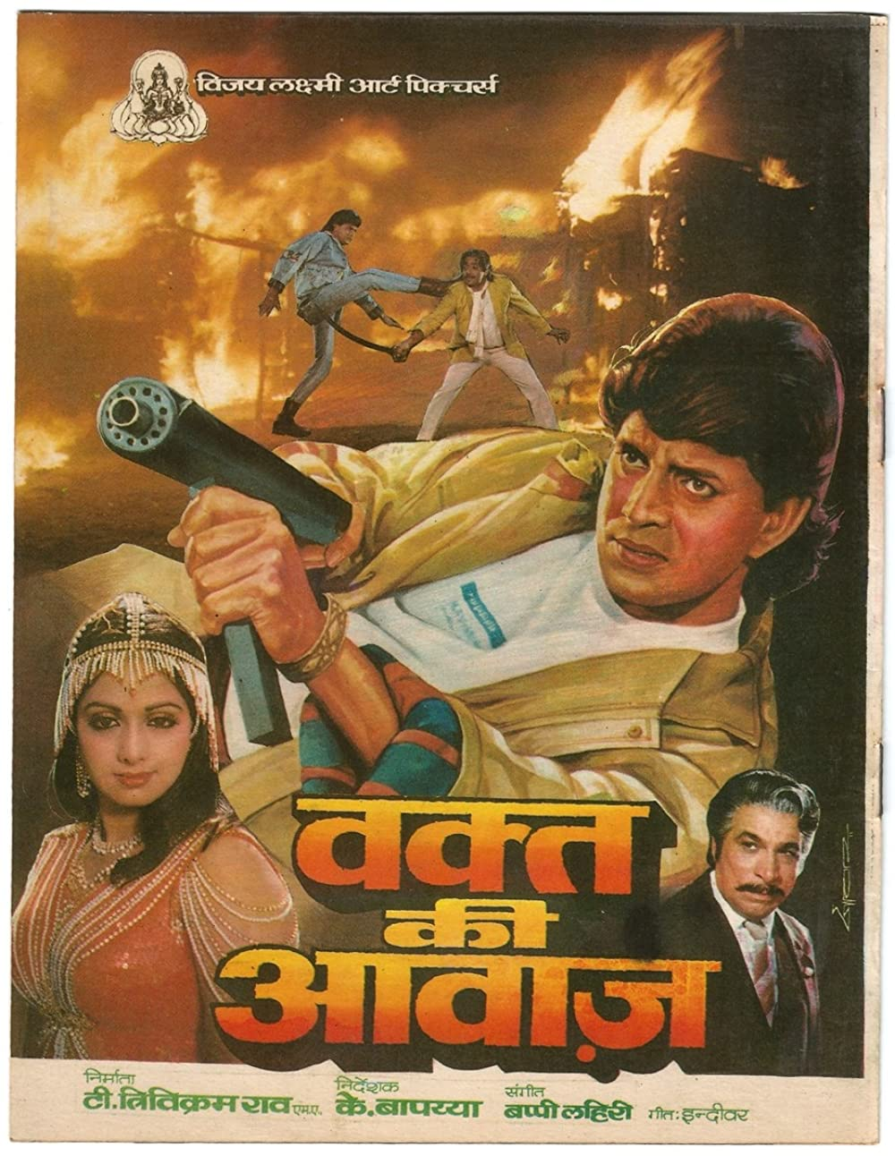 Waqt Ki Awaz 1988 Hindi 450MB HDRip 480p ESubs Download