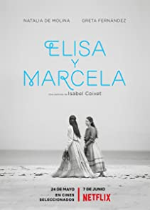 Elisa & Marcelaเอลิซาและมาร์เซลา