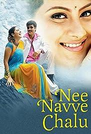Nee Navve Chalu Poster