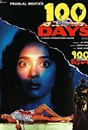 100 Days (1991) with English Subtitles on DVD on DVD