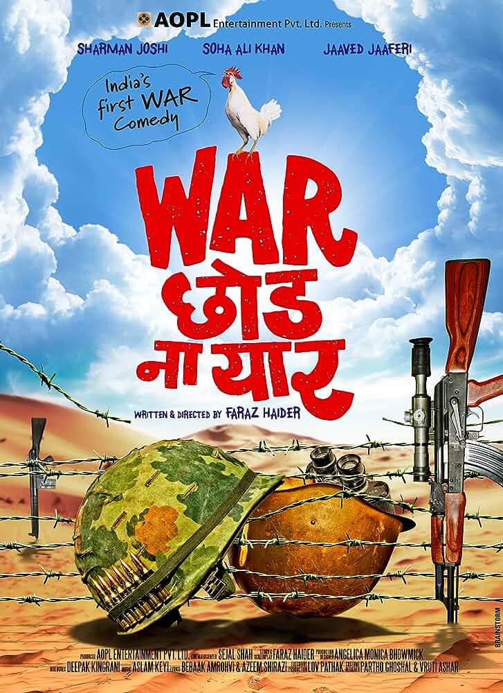 War Chod Na Yaar (2013) centmovies.xyz