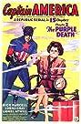 Captain America (1944) Poster
