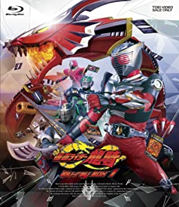 Kamen Rider Ryuki full movie in hindi free download hd 1080p