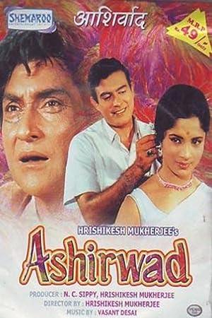 Gulzar (screenplay) Aashirwad Movie