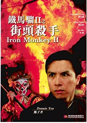 Man Choi Lee Iron Monkey 2 Movie