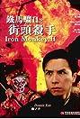 Iron Monkey 2 (1996) Poster