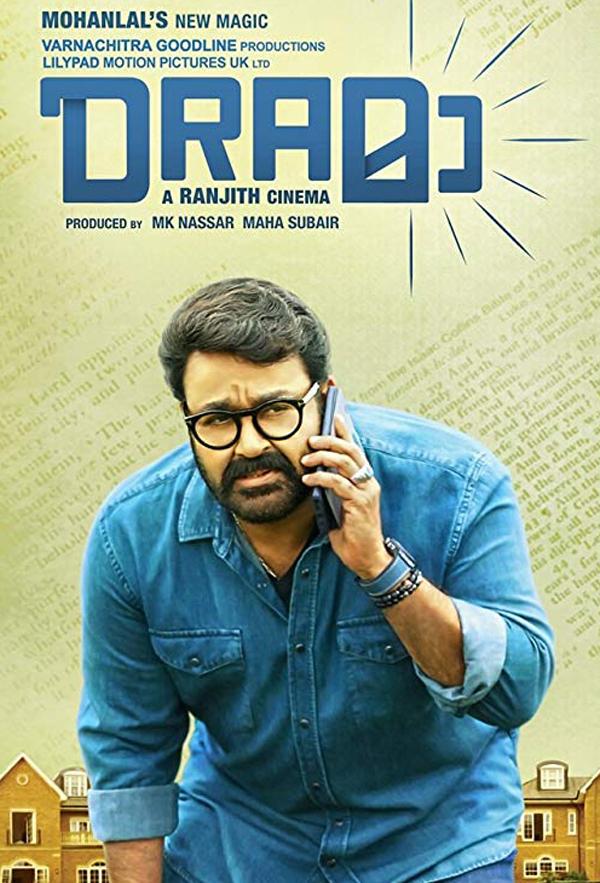 Drama (2018) Malayalam Original 400MB DVDRip 480p x264 ESubs Free Download