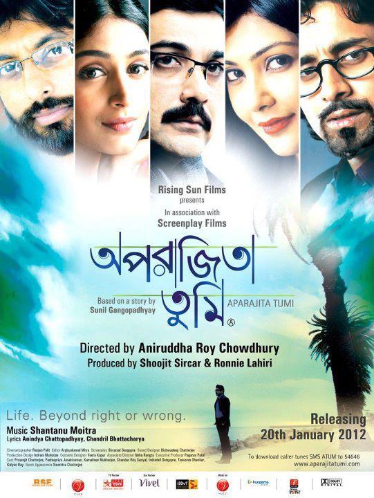 Aparajita Tumi 2021 Bengali Movie 720p ZEE5 HDRip 1GB ESubs x264 AAC