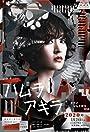 Akira Hamura: The Detective Most Unfortunate in the World