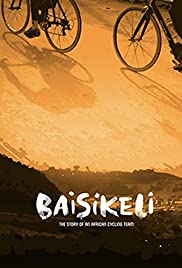 Baisikeli - The Story of an African Cycling Team Poster