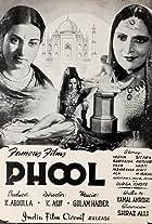 Phool