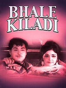Up watch online movie Bhale Kiladi by none [2048x2048]