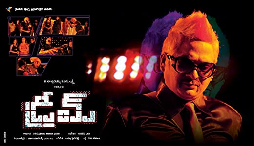 Dream movie in hindi dubbed download