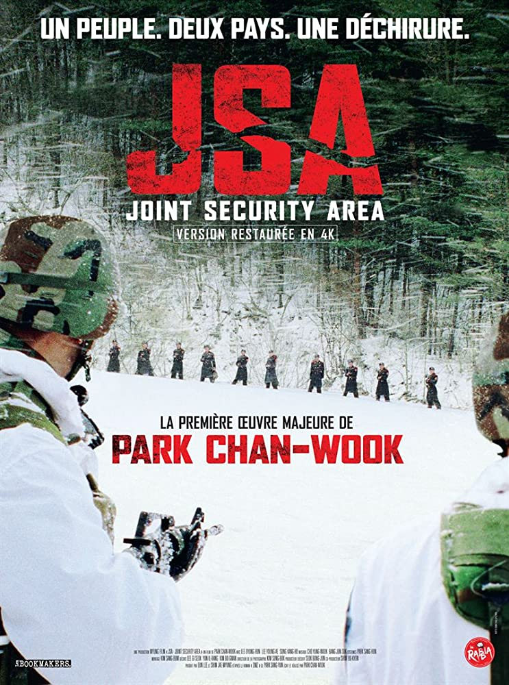فيلم Joint Security Area مترجم