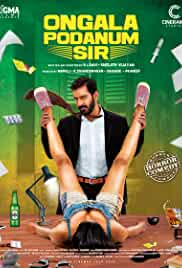 Ungala Podanum Sir (2019) HDRip tamil Full Movie Watch Online Free MovieRulz