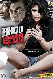 Bhoo (Telugu)