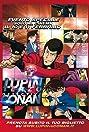 Lupin III vs. Detective Conan: The Movie (2013) Poster