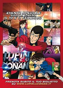 malayalam movie download Lupin III vs. Conan