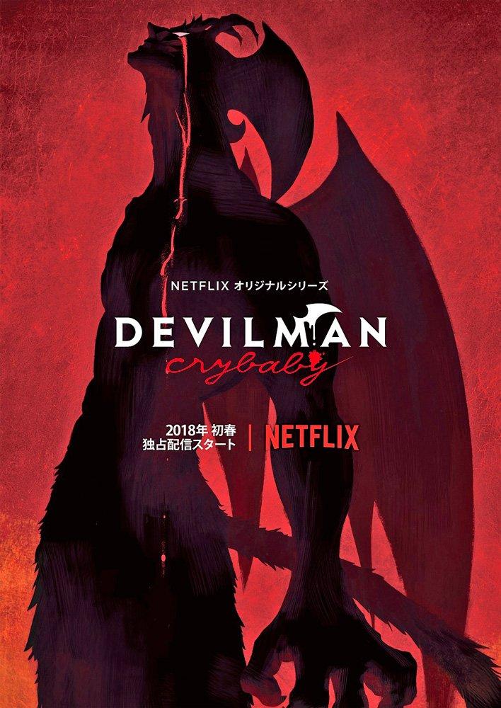 DEVILMAN: VERKSNYS (1 Sezonas) DEVILMAN: CRYBABY Season 1