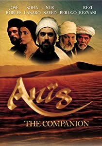 Downloading hollywood movies Anis, the Companion [720px]