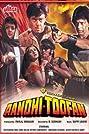 Aandhi-Toofan (1985) Poster
